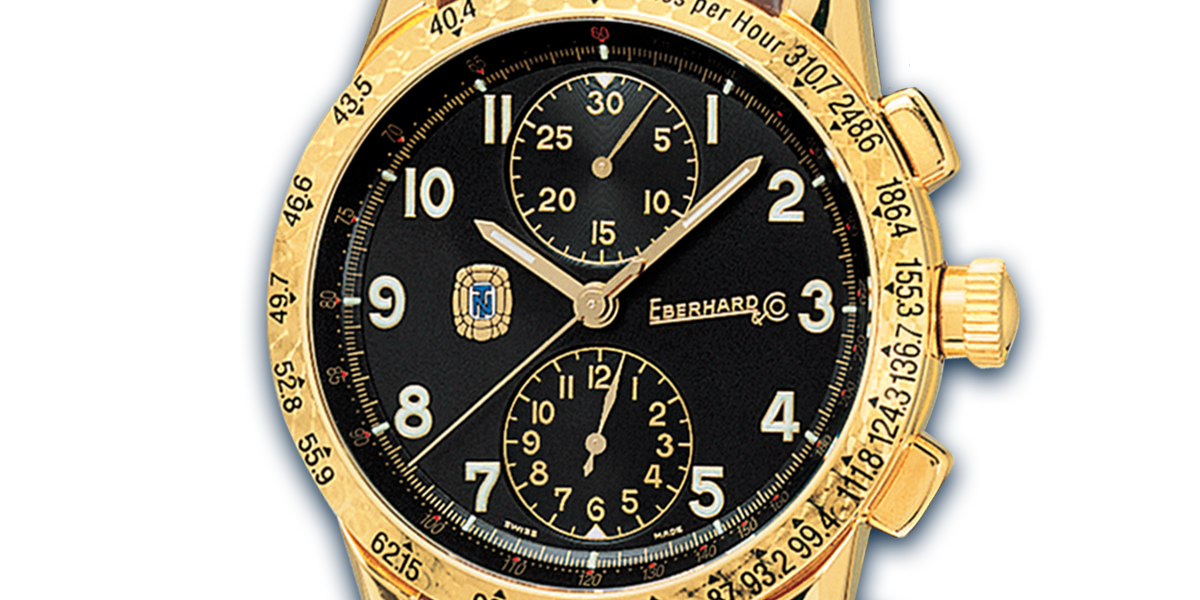 Tag Heuer 1887 Replica