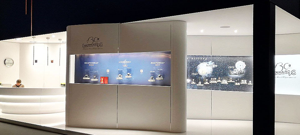 baselworld2017 gallery02 960x432px 20170601 exe
