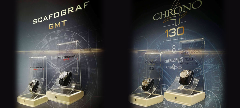 baselworld2017 gallery03 960x432px 20170601 exe